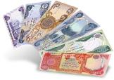 Iraqi dinar forex news